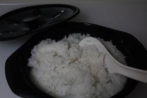 Sunflair Rice